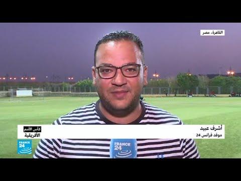 كأس الأمم الأفريقية 2019: المنتخب السنغالي يحلم بانتزاع اللقب للمرة الأولى في تاريخه  - نشر قبل 11 دقيقة