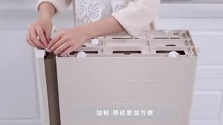 18cm 바퀴 좁은공간 틈새 활용 다용도 주방 냉장고 …