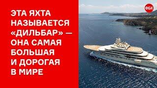 Что связывает Шувалова и самую большую яхту в мире?