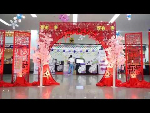 Sin Chew CNY Fair 星洲新春嘉年華