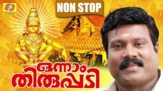 Ayyappa Devotional Songs Non Stop | Onnam Thiruppadi | Hindu Devotional Songs Malayalam