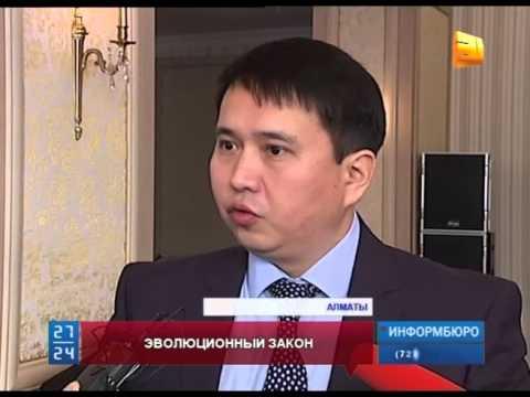 Galam TV - Лучшие казахстанские и зарубежные телеканалы