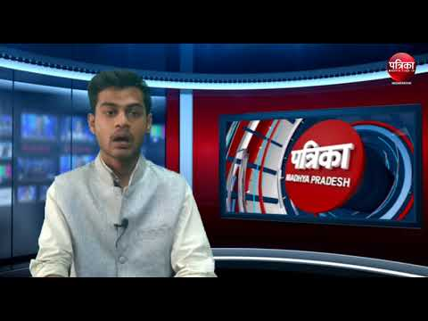 Watch Madhya Pradesh Big latest News only on patrika evening state bulletin 24-04-18