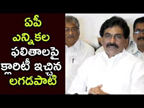 Lagadapati Rajagopal Shocking Comments Over AP 2019 Election Results | Mana Aksharam