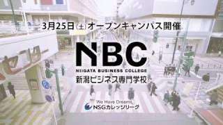 NBCホームページ http://www.nbc.ac.jp/ ○お問い合わせは、 E-mail:nbc@...