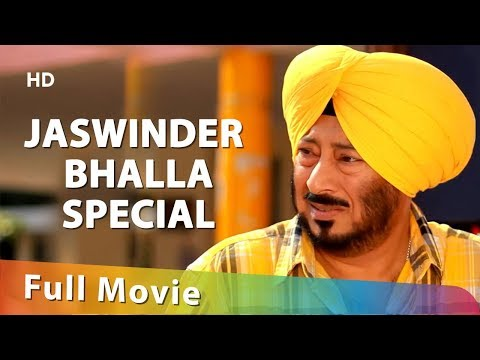Jaswinder Bhalla Special | Chhankata 2007...