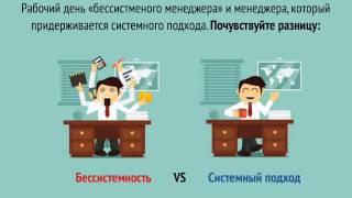 Урок 7 Работа с соцсетями. Системный подход