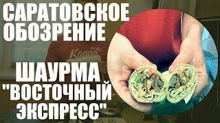 видео КФС калорийность блюд + БЖУ