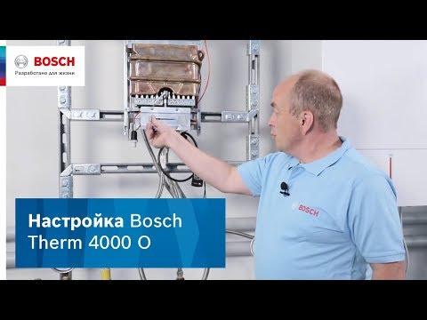 Настройка газовой колонки Bosch Therm 4000 О