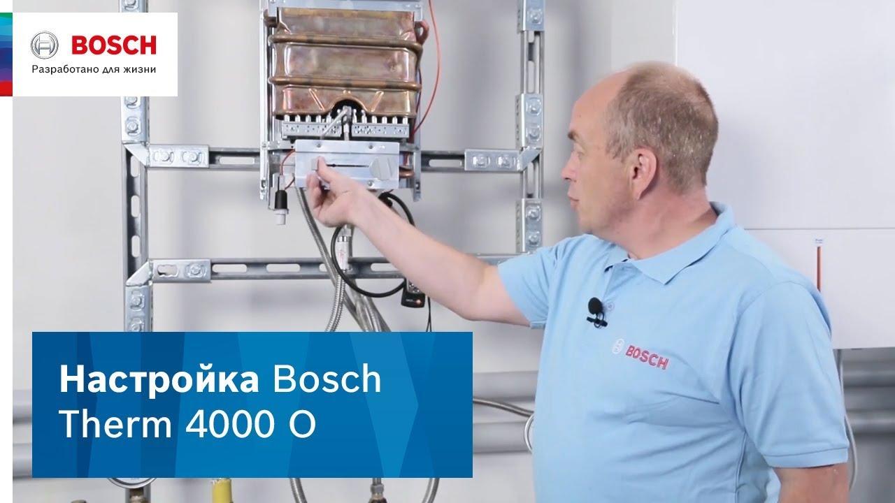 инструкция газ колонка юнкерс w11 2p