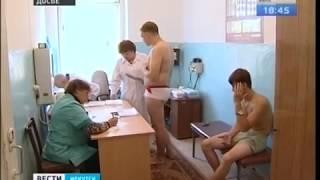 видео Медкомиссия для водителей в Иркутске