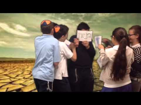 Chidon HaTanach Video-Harkham Hillel Hebrew Academy