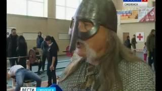В областном центре прошел фестиваль «Смоленские Витязи»(, 2016-11-07T15:36:40.000Z)