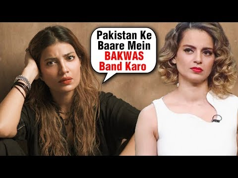 Pakistani Actress INSULTS Kangana Ranaut For HATE Statements On Pakistan Mp3