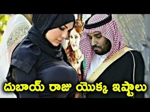 Dubai Prince Luxury Life Style || T Talks