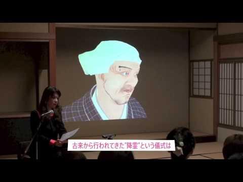 歴女サミット〜福岡の変〜2014[Future Itako ver10]