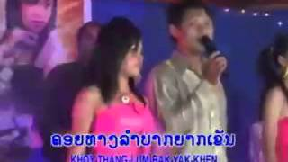 Thai Karaoke song 1 YouTube