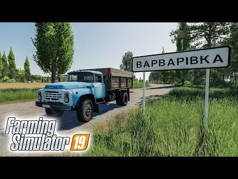 ПРИЕХАЛ В ДЕРЕВНЮ ВАРВАРОВКА ПОЛУЧИТЬ НАСЛЕДСТВО ОТ ДЕДУШКИ! Farming Simulator 19