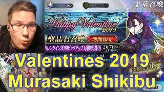 FGO: Valentines 2019 | Murasaki Shikibu Banner - Breasts Are Back on the Menu!