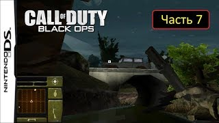 Call of Duty: Black Ops [NDS / DeSmuME 0.9.12 X432R] - Часть 7 - Сточная канава