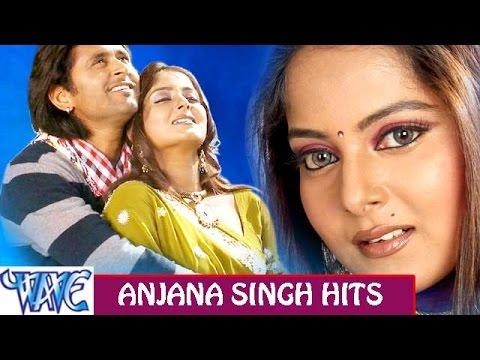 Anjana Singh Hits - Video JukeBOX - Bhojpuri Hit Songs 2015 New thumbnail