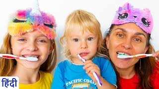 This is the way we brush our teeth song in Hindi | ब्रश करो | Sunny Kids Songs Hindi