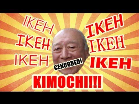 pengertian ikeh ikeh kimochi