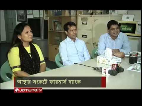 Customer Crisis On Farmers Bank