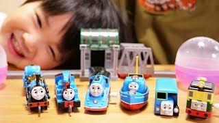 カプセルプラレール きかんしゃトーマス アシマが歌うよ!トーマスびっくりへんげSP編 Capsule Thomas the Steam Engine thumbnail