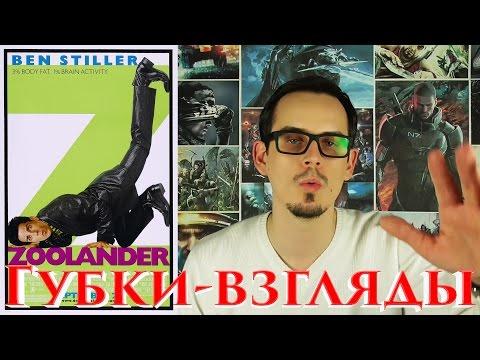 Фильмы Пенелопа Крус: полная фильмография, доступная для
