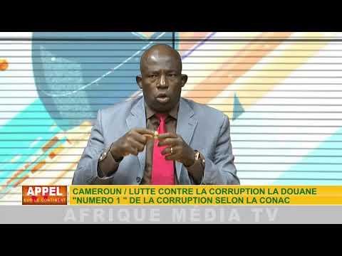 APPEL SUR LE  CONTINENT CAMEROUN /  CORRUPTION DU 28 12 2017