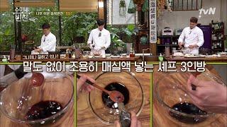 수미쌤이 알려주는 ★찜닭 간장 양념★ 수미네 반찬 59화