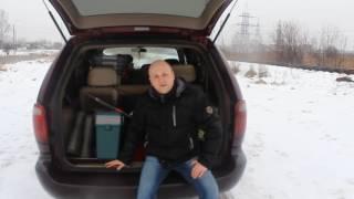 Додж Караван по нашему - НЕ дорого и комфортно. Dodge Caravan.