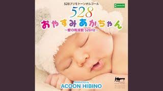 Provided to YouTube by Teichiku Entertainment, Inc. 風の谷のナウシカ · ACOON HIBINO おやすみあかちゃん ~愛の周波数528Hz~ ℗ TEICHIKU ENTERTAINMENT ...