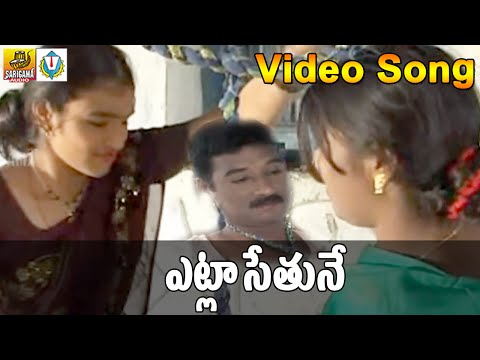 Two Wife Comedy Song | Telangana Folks | New Folk Video Songs Telugu | Janapada Video Songs Telugu