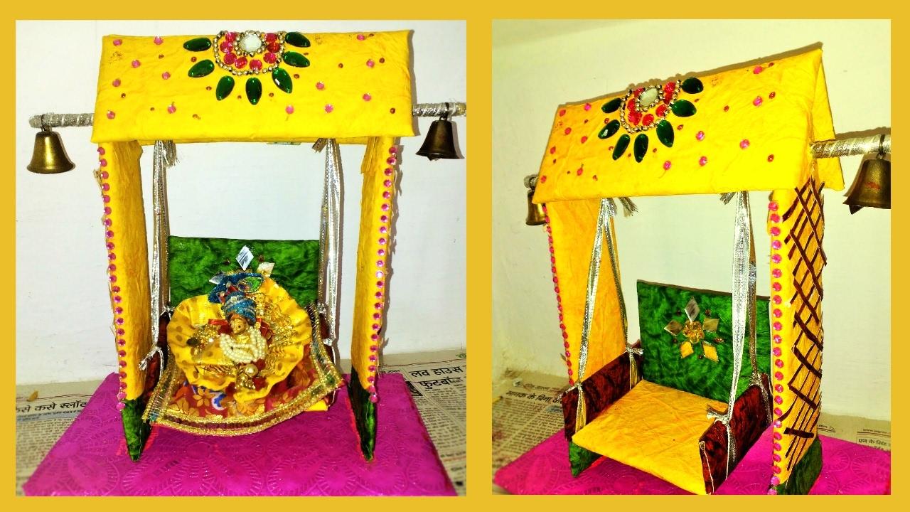 Handmade Swing For God Krishna लड ड ग प ल क झ ल