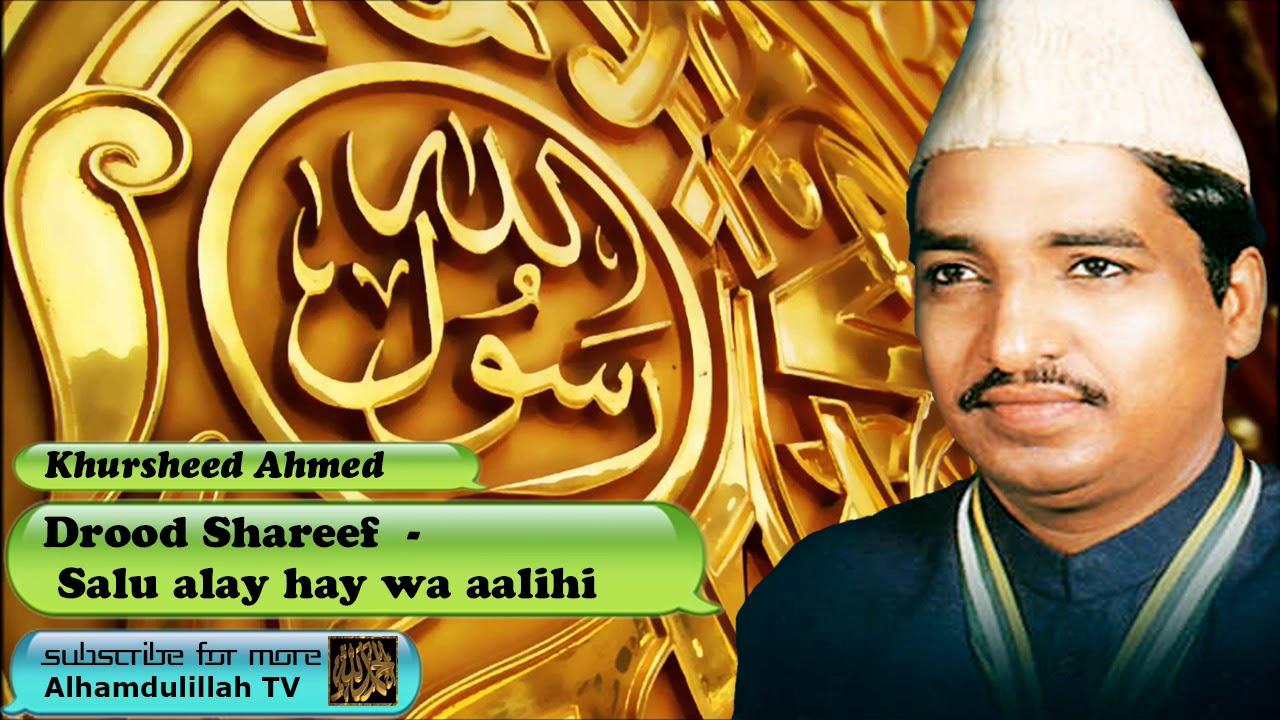 Download Drood Shareef - Salu alay hay wa aalihi - Urdu Audio Naat - Khursheed Ahmed
