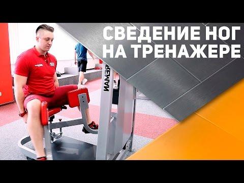 Тренажер для ног Leg Magic. Выполнение упражнений. Видео