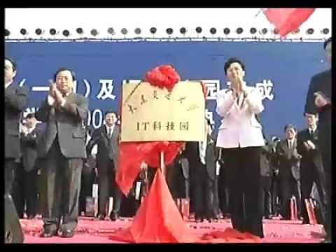 The Propaganda of Dalian Jiantong Universisty