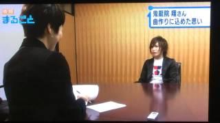5/22(木)14:05~14:55 NHK総合「情報まるごと」 http://t.co/UY8074pFnL...