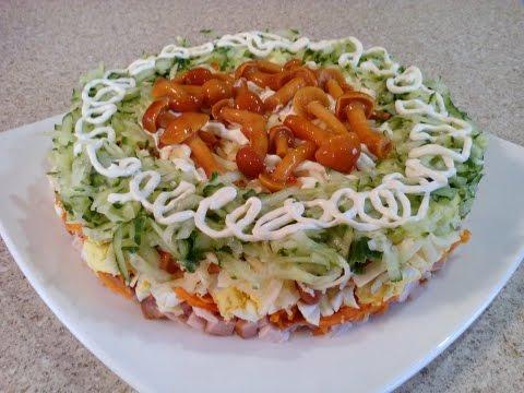 Рецепт Слоеный салат с куриной печенью и грибами на