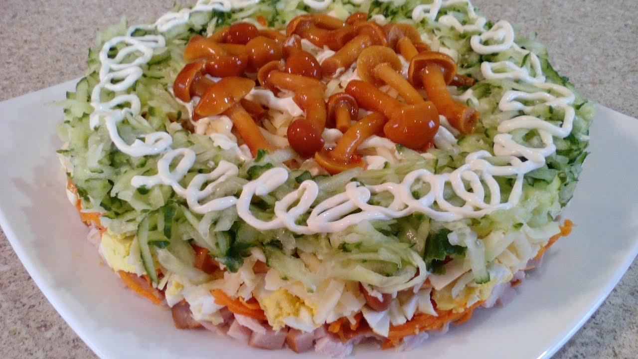 САЛАТ на НОВЫЙ ГОД! Праздничный слоеный салат с грибами ...