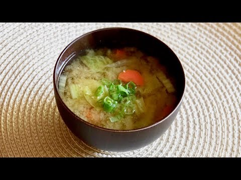 Everyday Miso Soup Japanese Cooking 101