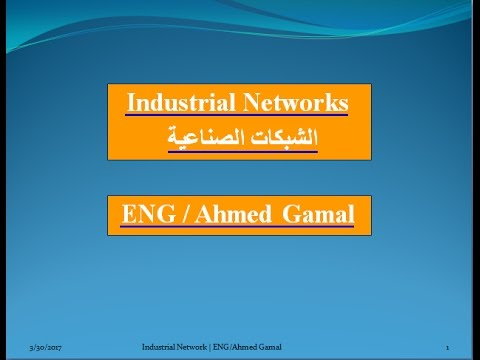 5-Introduction to Industrial Networks(Data Transmission Methods)