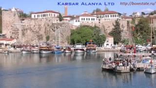Karsar Alanya Ltd недвижимость,квартиры в Алании и Анталии Турция(Karsar Alanya Ltd купить недвижимость,квартиры в Алании и Анталии Турция http://boxestate.ru/nedvizhimost-v-alanii., 2016-01-29T14:50:20.000Z)