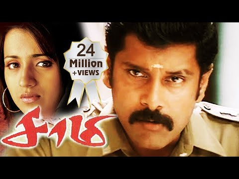 Saamy | Tamil Full Movie | Vikram, Trisha...