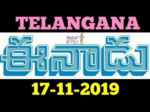 How To Download Daily News Paper In Pdf Format Telugu 2019 | Telugu News Papers Download In Telugu 2 from YouTube · Duration:  3 minutes 54 seconds