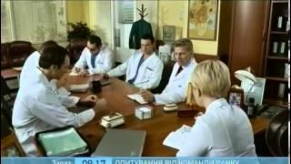 """Врач из Сериала """"Женский доктор-2"""" - Идеальный - Ранок - Інтер"""