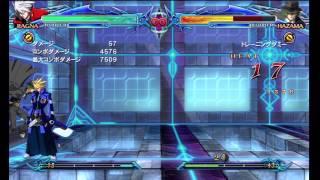 Baixar BlazBlue: Chrono Phantasma- Ragna Corner Combos