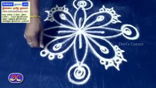 Rangoli kolam with 5 dots | simple kolam with 5 dots | rangoli with dots 5 by 5 | 5 pulli kolam